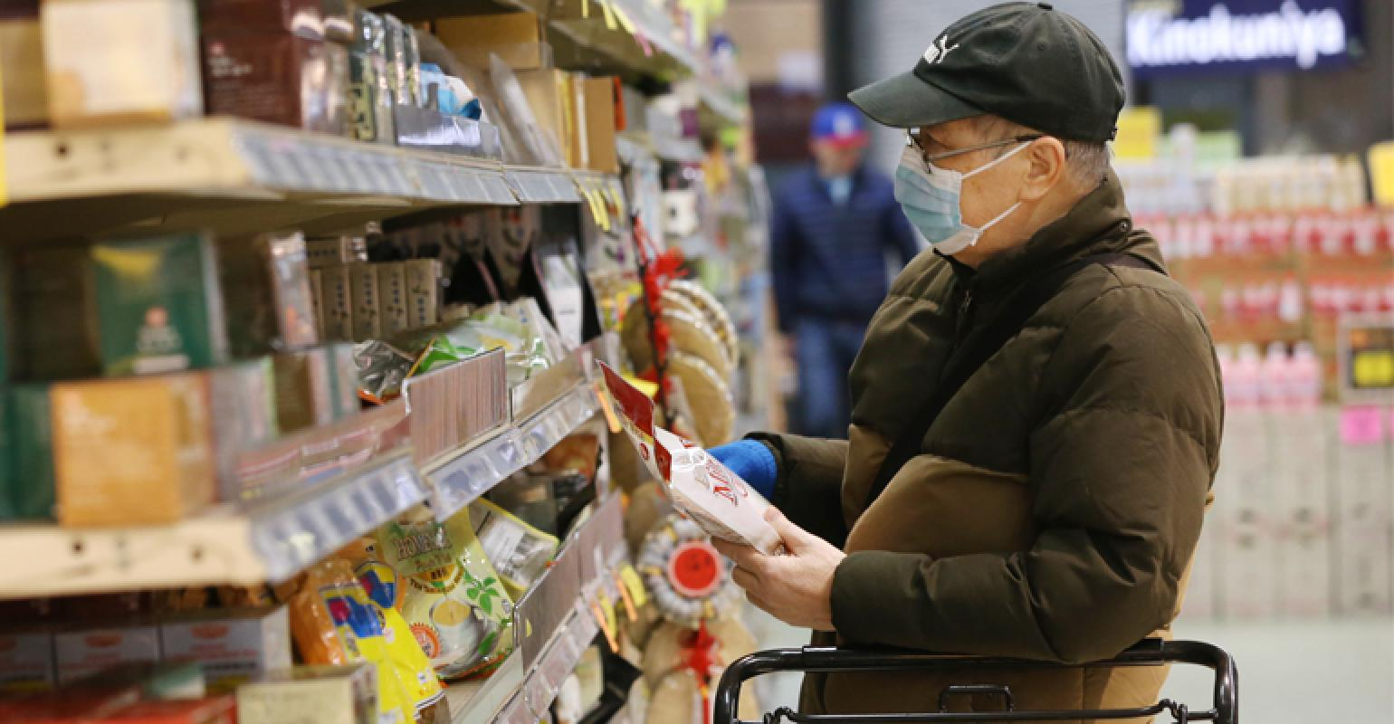 Retailers Designate Special Hours For Those Vulnerable To