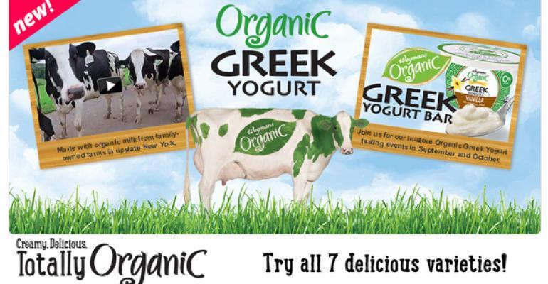 Breaking down the Wegmans Organic Greek Yogurt launch