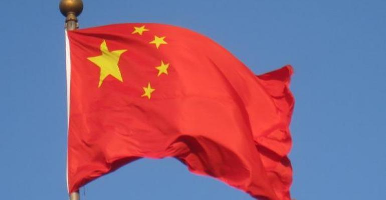 Industry leaders sponsor nutrition & health summit in Beijing