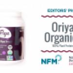 Oriya Organics 100% Plant Protein