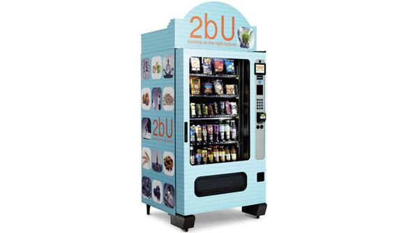 The Gluten Free Vegan Organic Vending Machine Of The Future
